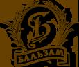 """Завод  """"Бальзам"""" - производитель шампанских вин эксклюзивного качества."""