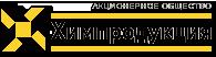 """ОАО """"ХИМПРОДУКЦИЯ"""" - производитель химической продукции, резиновых изделий, автошин, пластмасс. Входит в ТОП-5 среди среди предприятий снабжения и сбыта Уральского региона."""
