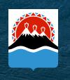 Агентство лесного хозяйства Камчатского края