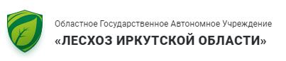 Лесхоз Иркутской области