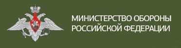 Управление лесного хозяйства и природопользования МО РФ