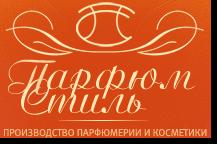 ООО «Парфюм Стиль»