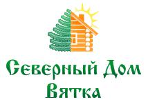 Производственно-строительная группа «Северный Дом Вятка»