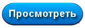 Видеоконференции Росалкогольрегулирования. Видеозаписи занятий ЕГАИС.