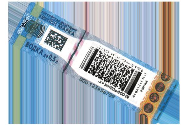 Учебный курс по учету и обороту федеральных специальных и акцизных марок, а так же нанесения штрихового кода PDF-417, Порядок его сканирования и проверки.