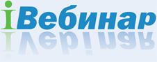 """ЕГАИС. Официальный сайт Учебного центра """"iВебинар"""""""